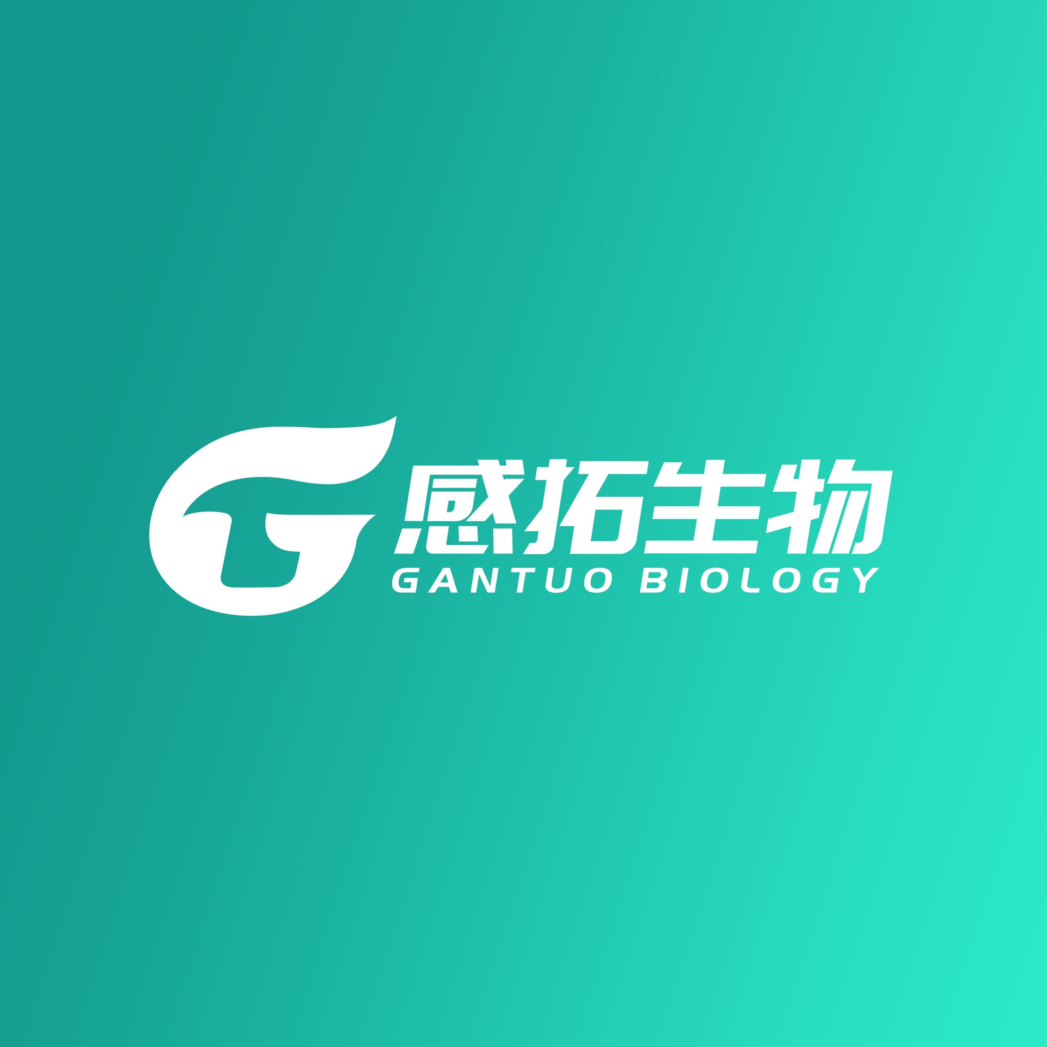 Shijiazhuang Gantuo Biological Technology Co., Ltd.