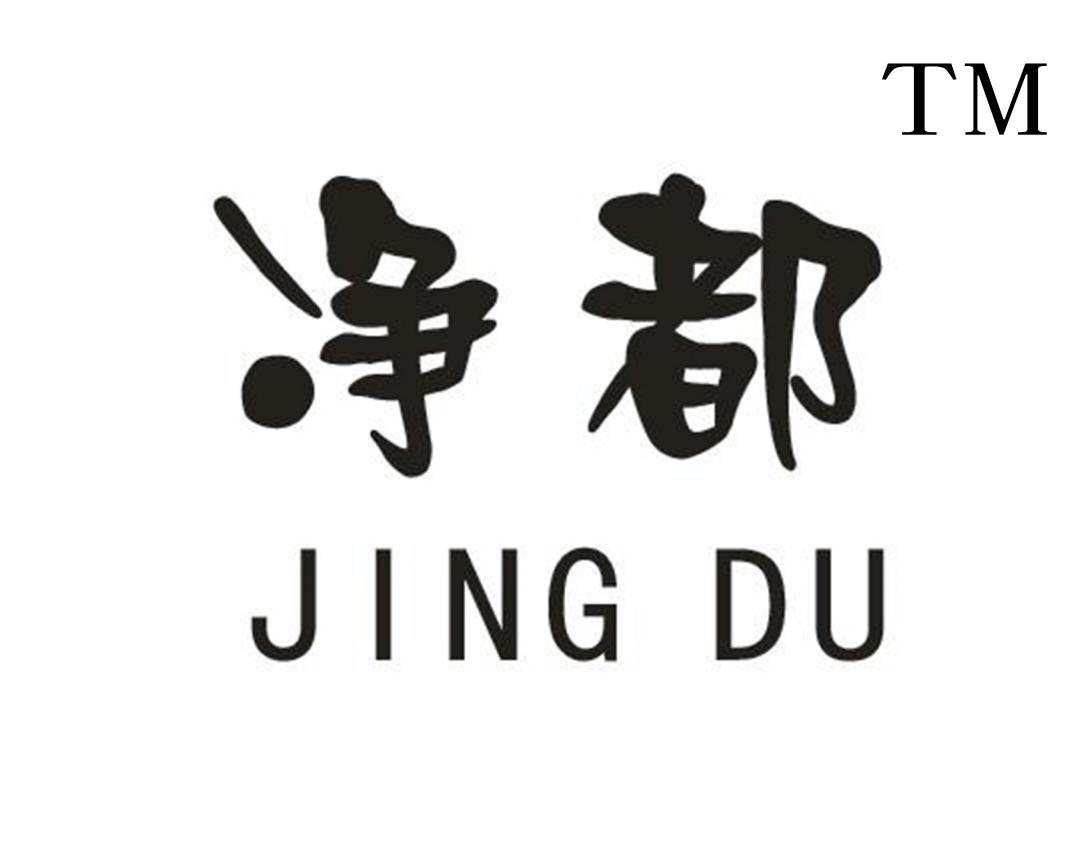 Dongguan Zhongyi Technology Co., Ltd