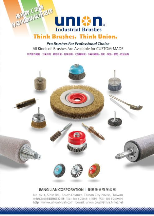 UNION Brush - EANG LIAN CORPORATION