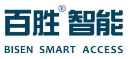 BISEN SMART ACCESS CO., LTD