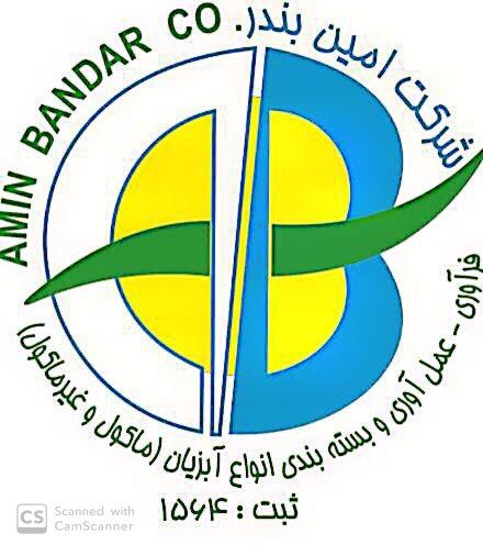 AMIN BANDAR CHABAHAR Co.