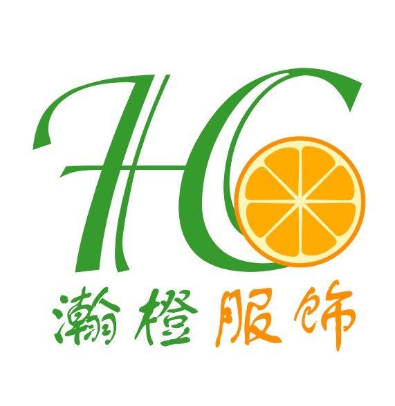 臺州瀚橙服飾有限公司