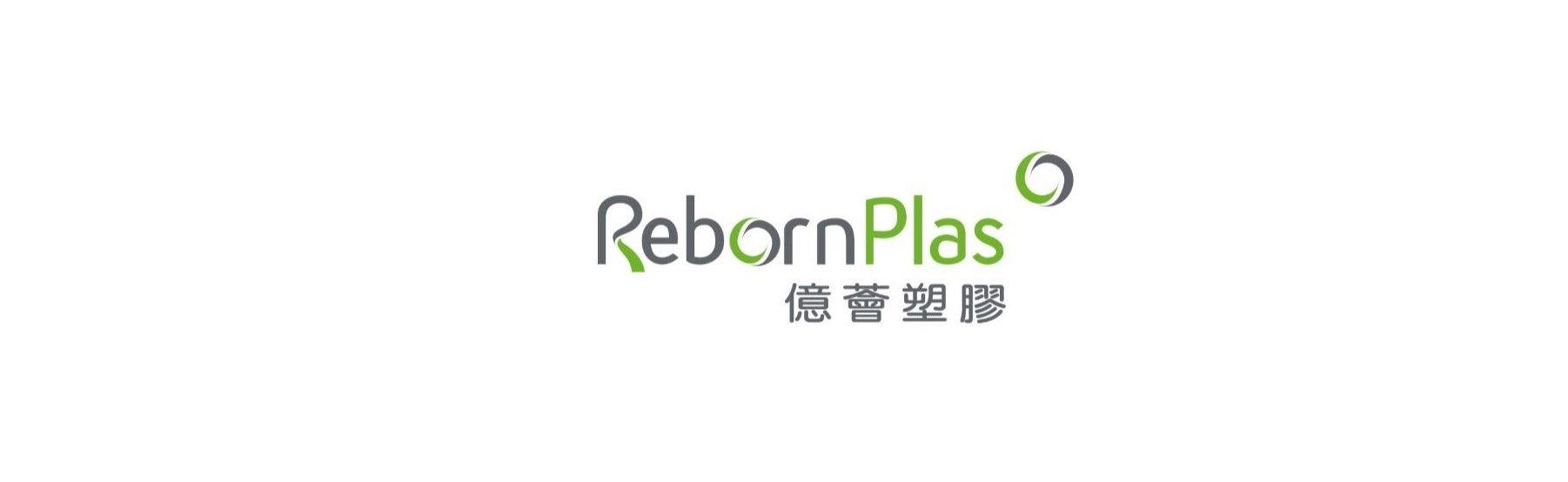 RebornPlas Composites Co., Ltd