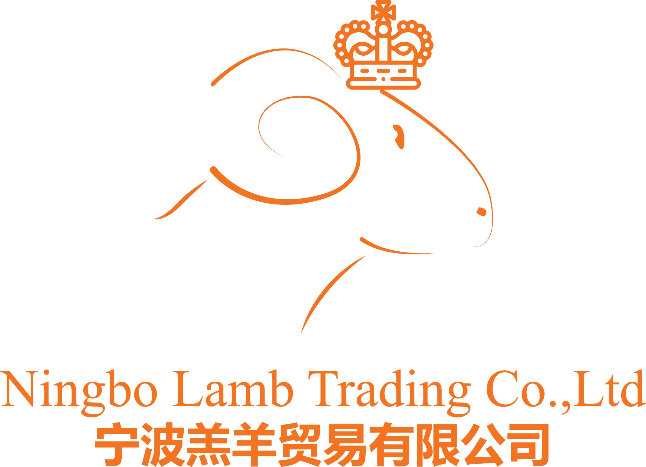 Ningbo Lamb Trading Co.,Ltd