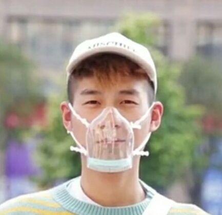 Facial Mask Base