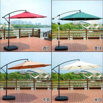 Beach Canopy Umbrella Solar Panel Folding Garden Wind Resistant