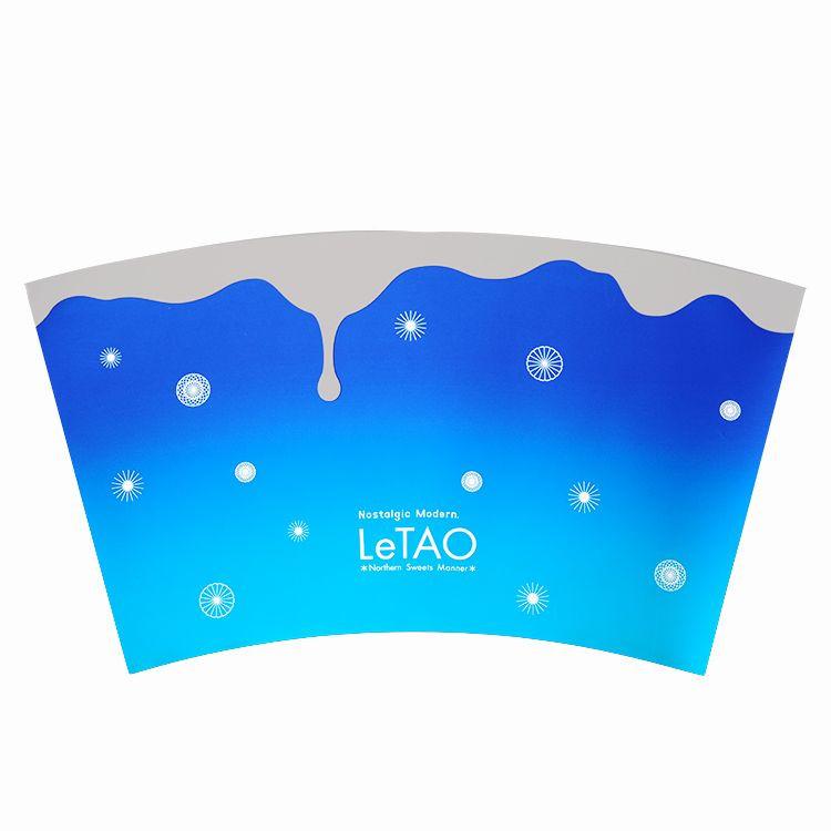 Custom Printing Food Sticker Pp In Mould Label Iml Waterproof In Mold Label