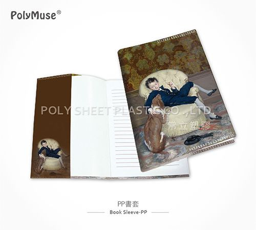 [PolyMuse] Book cover-PP-Made In Taiwan