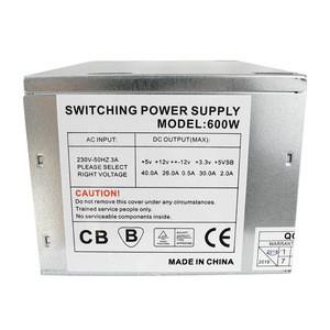 ATX 300W desktop power supply computer pc power supply