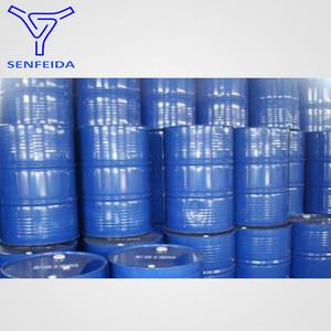 China manufacture Organic Solvent DMSO Dimethyl sulfoxide CAS 67-68-5