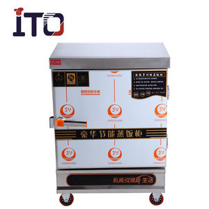 CI-EZF Commercial Stainless Steel Electric Food Steamer for sale