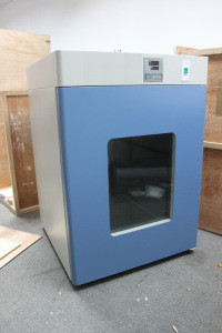 Electrothermal Stable temperature  laboratory incubator price MSLZJ003