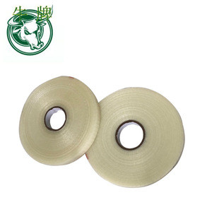 Glass and Polyester Fiber Woven Insulation Tape (0.2*10)