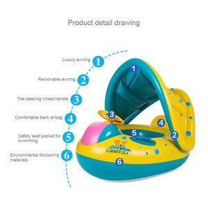Inflatable Swimming Safety Seat Sunshade Boat Ring for Baby Children