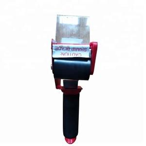 Plastic manual packing tape dispenser