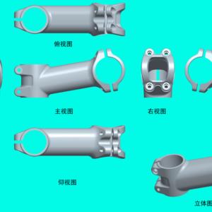 Procurement of bicycle parts service