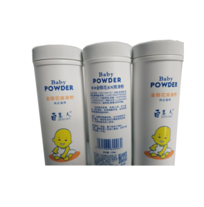 Top Quality baby powder with talcum powder ingredients