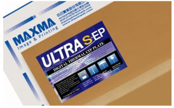 Ultra S-EP Thermal CTP Plate