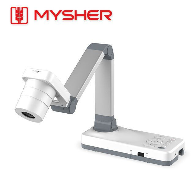 Classroom Visualizer with 22X optical zoom