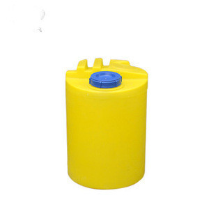 1000L Stainless Steel Strong Storage Dosing Tank