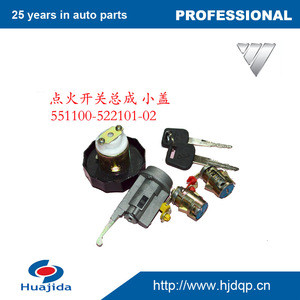Foton truck spare parts Auto ignition switch lock set assy for AL MRT I/II1043