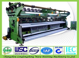 Garden plastic windbreaker shade net machine