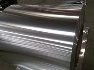 Household 1145 h19 aluminum coil foil/diamond aluminum foil/hairdressing foil
