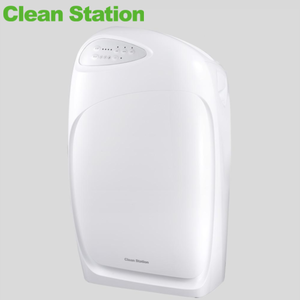 Medical plasma sterilizer h13 hepa filter air purifier