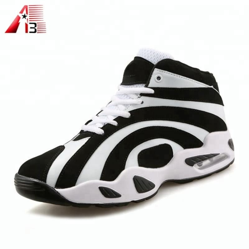 Design Your Own Brand Basketball Shoes