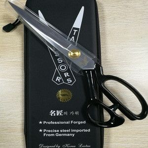 The best Koreas quality tailor scissors for clothing