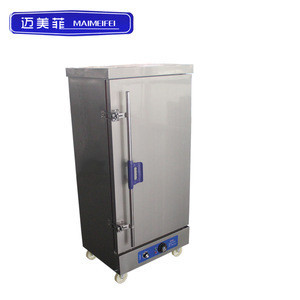 Top quality chinese food steamer with good after service