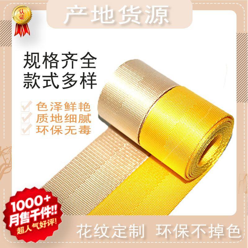 Factory direct sales of various specifications of nylon ribbon imitation nylon dense U.S. herringbone ribbon color can be customized