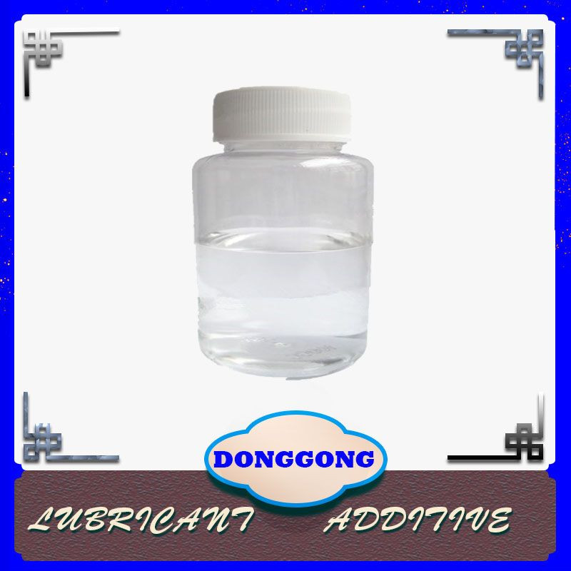 Lubricant additive Anti-foam Agent 1#