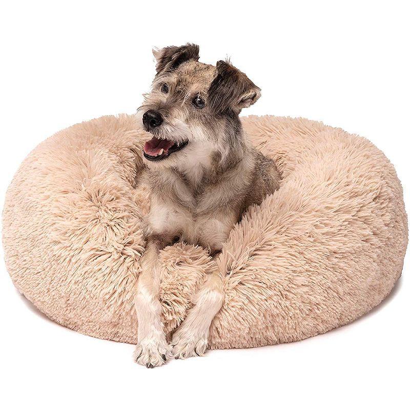 Pet Accessories Original Fluffy Shag Round Fur Pet Cat Cozy Cuddler Calming Luxury Pet Beds Donut Dog Bed