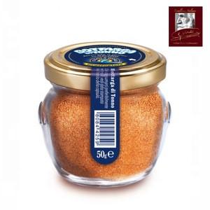 50 g Bottarga Tuna Roe Giuseppe Verdi Selection Italian Tuna Roe Made in Italy