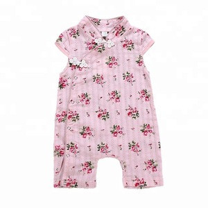 Chinese traditional dress romper chinese clothing with chinese knot