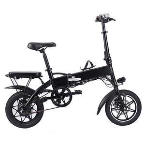 Electric Portable Rambo Hub Rental Stunt Tian di Tyres Man Bicycle Car