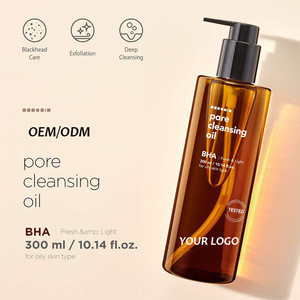 Face pore cleansing oil gentle blackhead cleanser remove makeup for oily skin