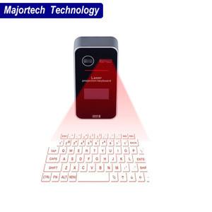 KB580 open source laser projection keyboard diy kit