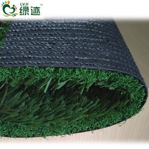 Non Infill Artificial Grass For Football Field Stadium Carpet Price