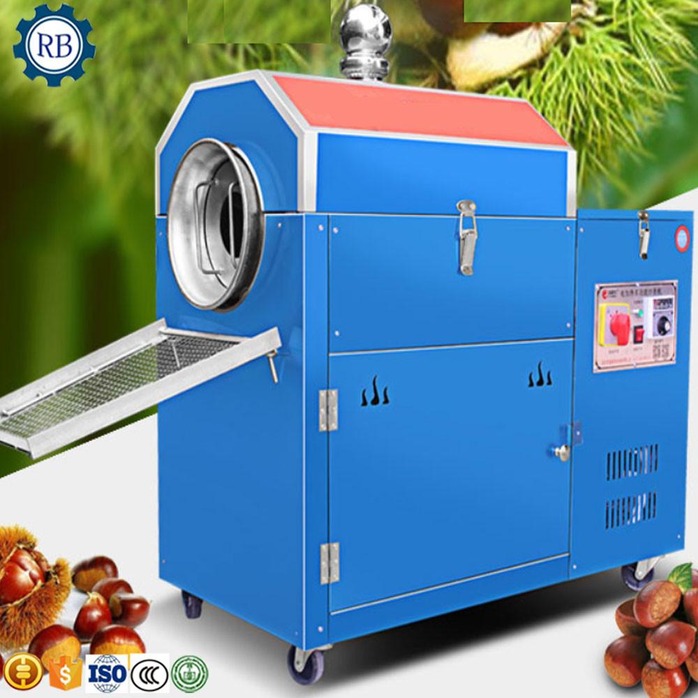 stainless steel 20kg /drum to 300kg/drum grains nuts roaster hazelnut roasting machine