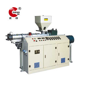 Variable Frequency Single Screw Plastic Extruder