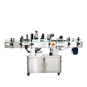 YTK-220 automatic vertical labeling machine for glass bottles, plastic bottles and other cylindrical objects price