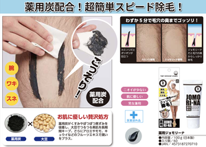 100ml Painless Body Face Armpit Instant Hair Removal Foam Cream Hair Removal Cream For Women Men