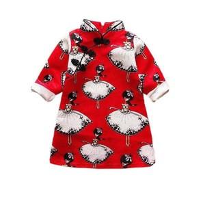 Custom red white high quality modern formal silk cotton chinese traditional qipao girls child kid cheongsamdress for kid