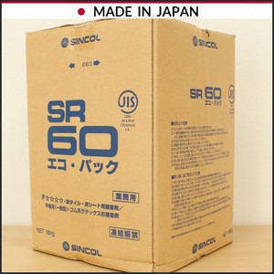 SINCOL Adhesive for cushion floors and needle punch carpets on house hallways and stairs which is made in Japan SR-60