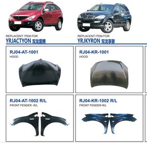 YRJ ssanyong kyron autoparts hood