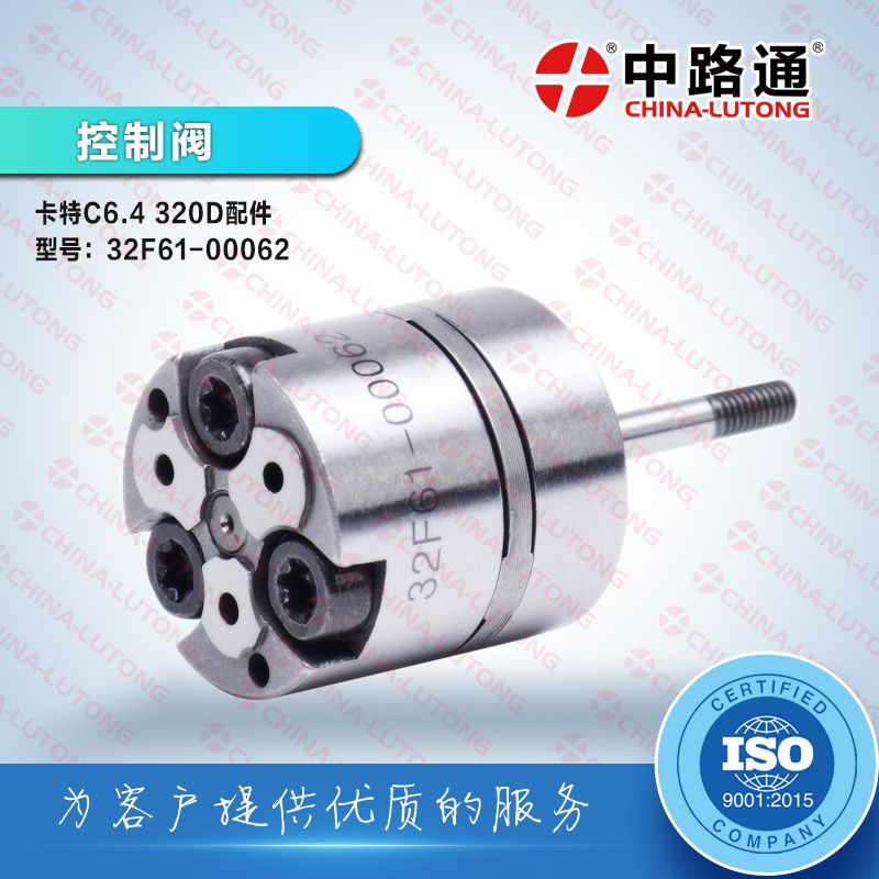 Cat common rail injectors 320D valve 32F61-00062 high quality on discount