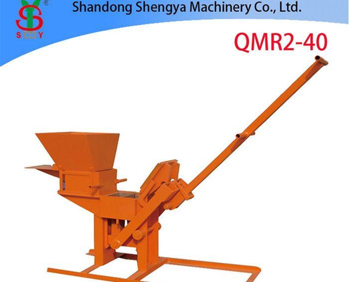 QMR2-40 small manual clay interlocking block machine