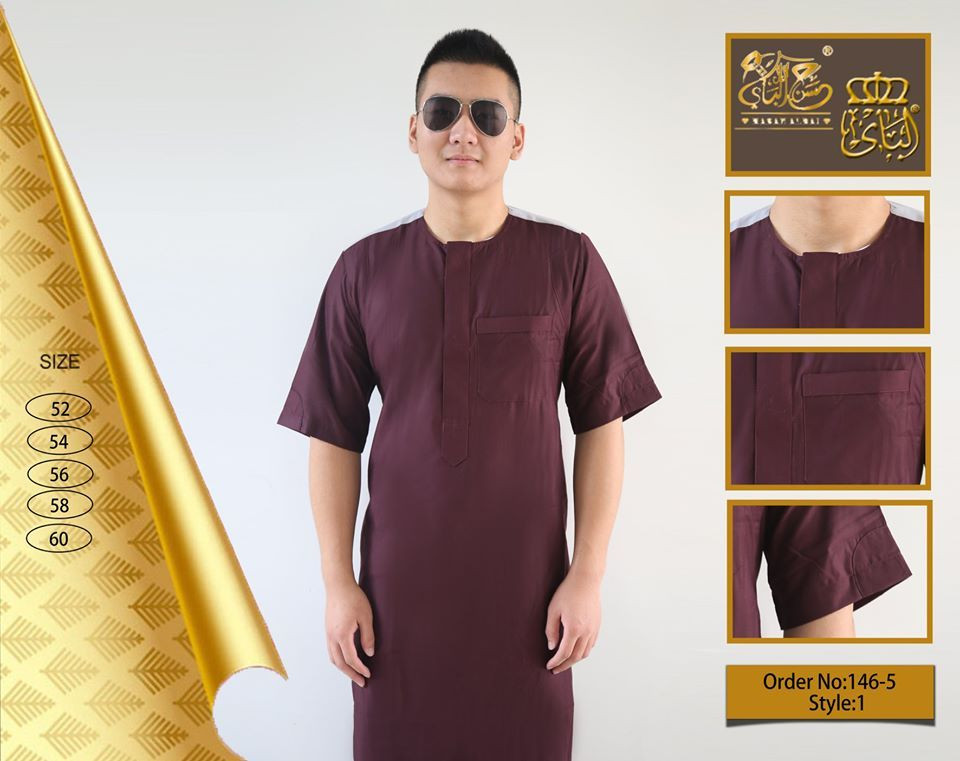 Arabic Muslim Short Sleeve Thobe